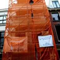 Oranje 03 (C) Ronald Puma.nl